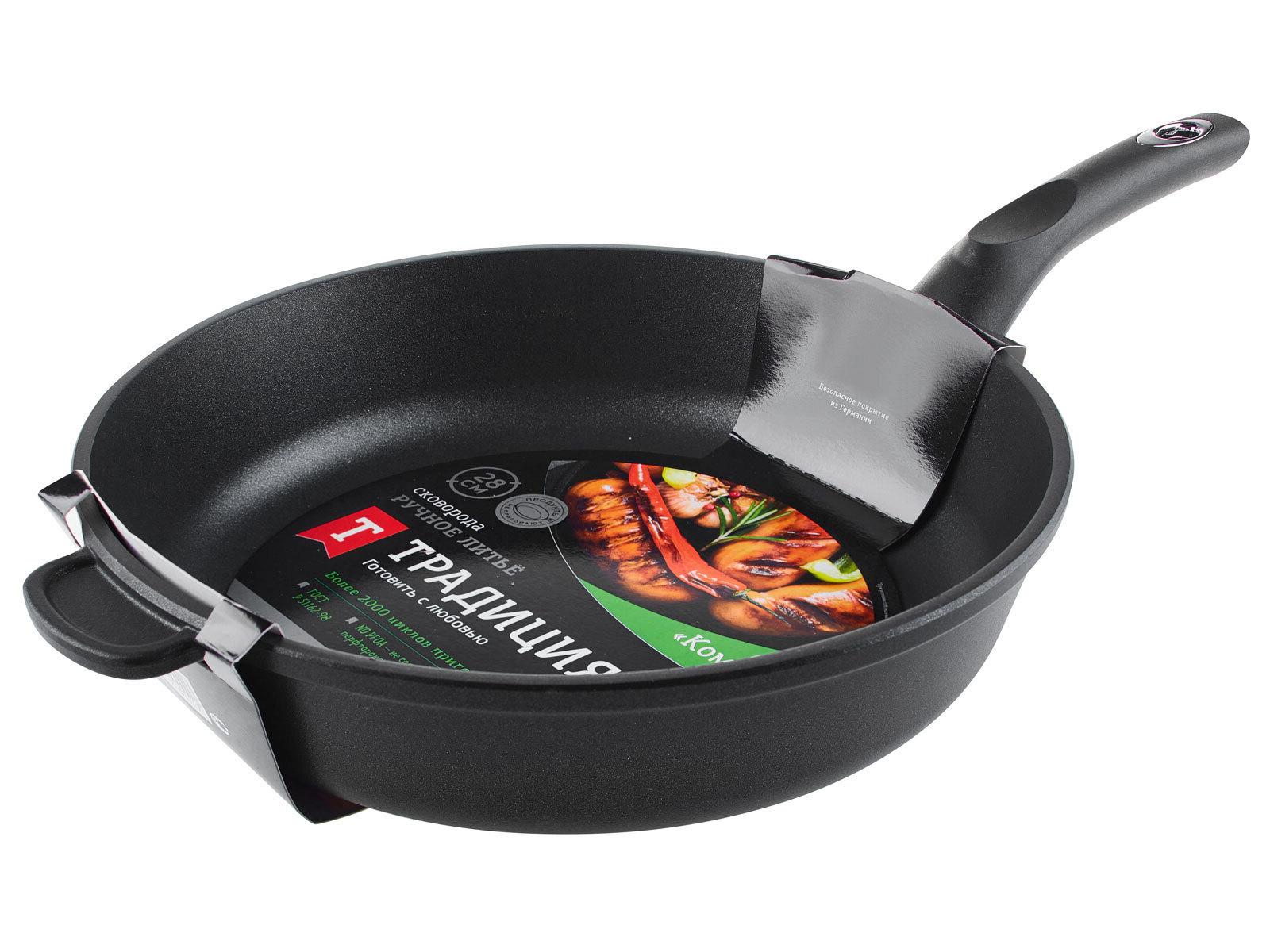 Сковорода Комфорт 28 см